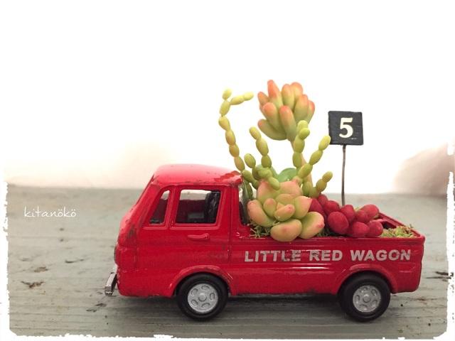 鉛筆削り「赤トラックの乙女心寄せ」