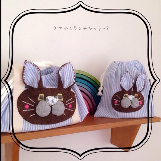 ウサやんランチセット-3
