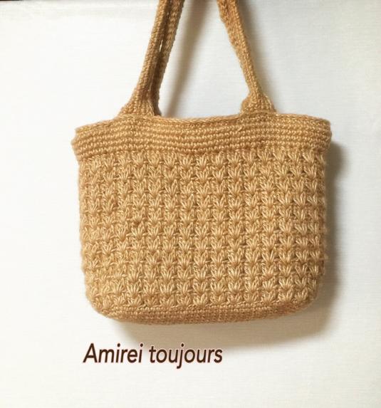 シンプル玉編み麻ひもバッグ(受注製作)