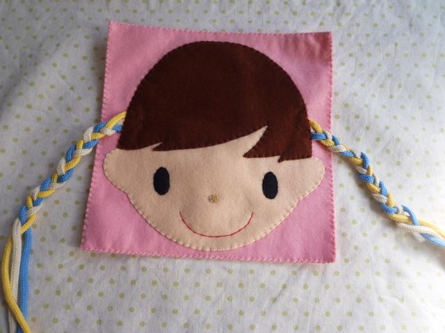 <再販5>女の子の三つ編み(ピンク)