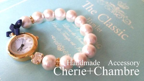*Ribbon×Cotton Pearl Bracelet Watch*