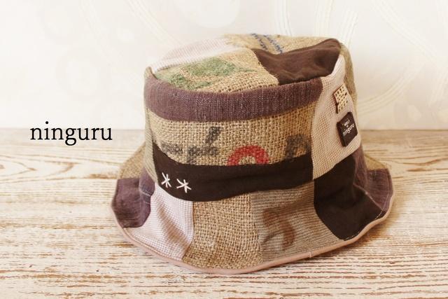 コーヒー豆麻袋×ブラウンのHAT