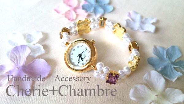 *Flower×Bijou Bracelet Watch*