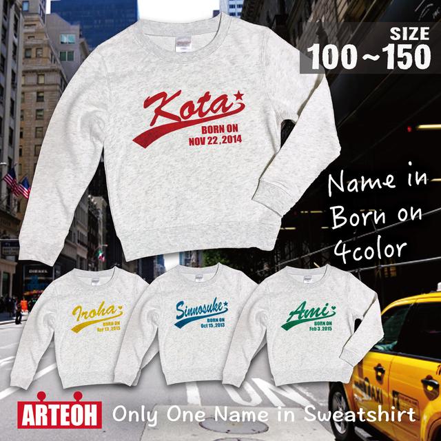 c619689da0f7d 名前入り アメリカンロゴ トレーナー 100〜150サイズ ペア プレゼント キッズ ベビー 子供服 名入り