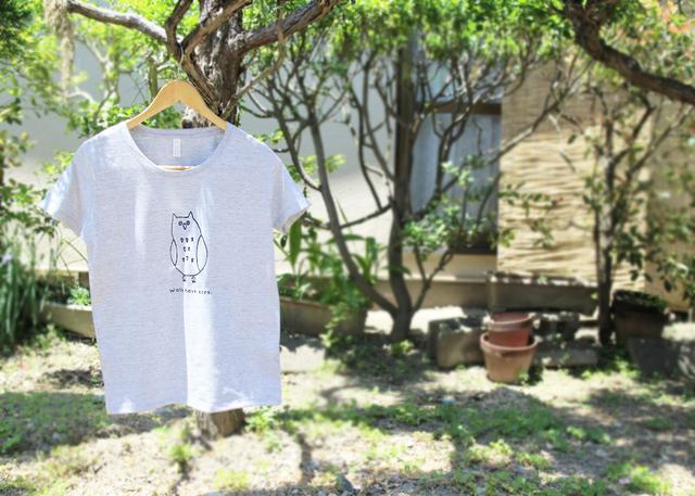 フクロウさんレディースTシャツ(グレー)