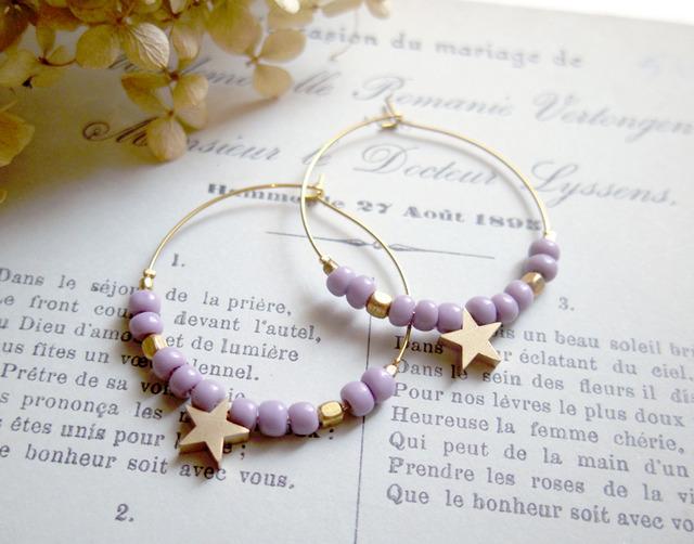 星とフランスビンテージビーズのフープピアス(大・紫)