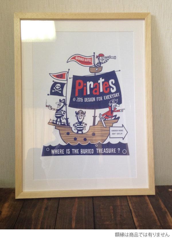 【再販】海賊船 ポスター/プリント A3サイズ