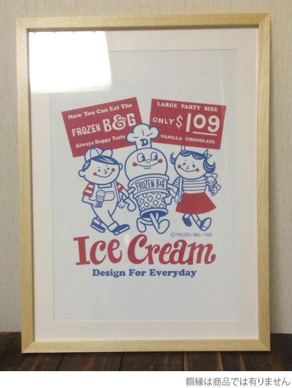 アイスクリームBoy&Girl ポスター/プリント A3サイズ