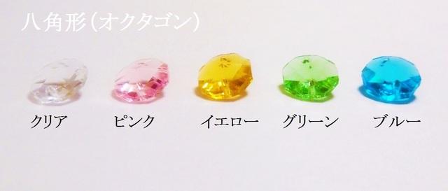 サンキャッチャー(クリア)5個