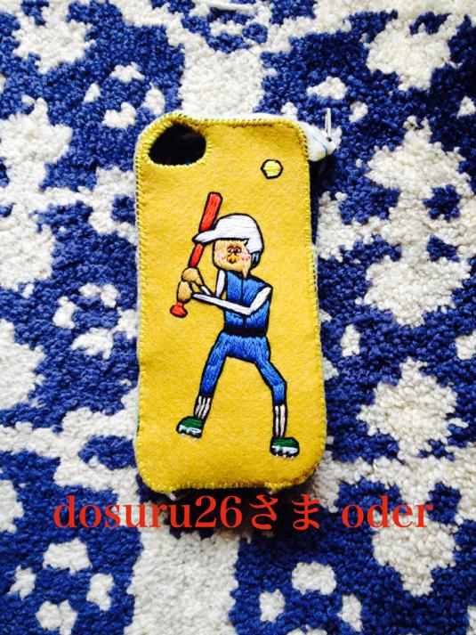 iPhone5/5s携帯カバー (oder)