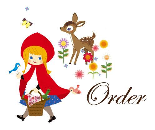 ORDER No.0530