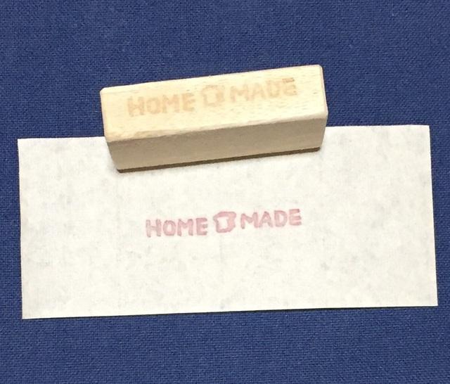 消しゴムはんこ「HOME・MADE」