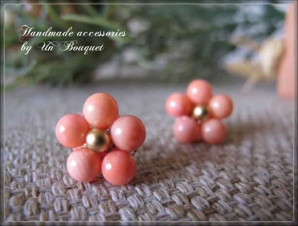 桃色サンゴの梅の花を咲かせたピアスorイヤリング