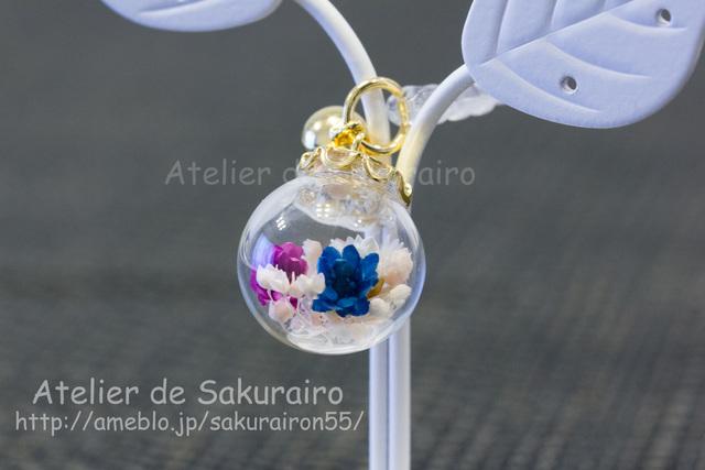 【再販】ころころお花のスマホピアス(3色菊花)