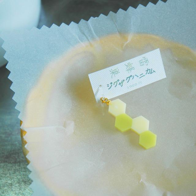 雷蜂巣《ジグザグハニカム》黄緑黄緑 フックピアス