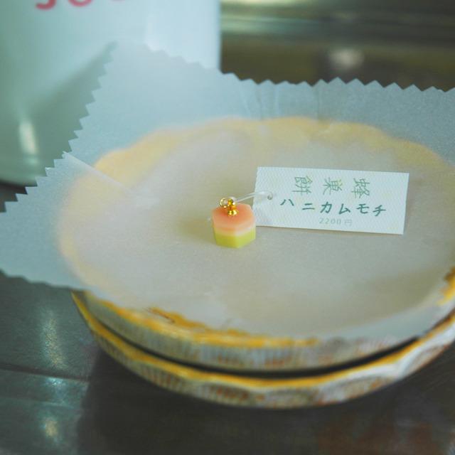 蜂巣餅《ハニカムモチ》桃黄緑 フックピアス
