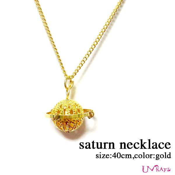 Ukatz NO.478 Saturnネックレス(ゴールド)
