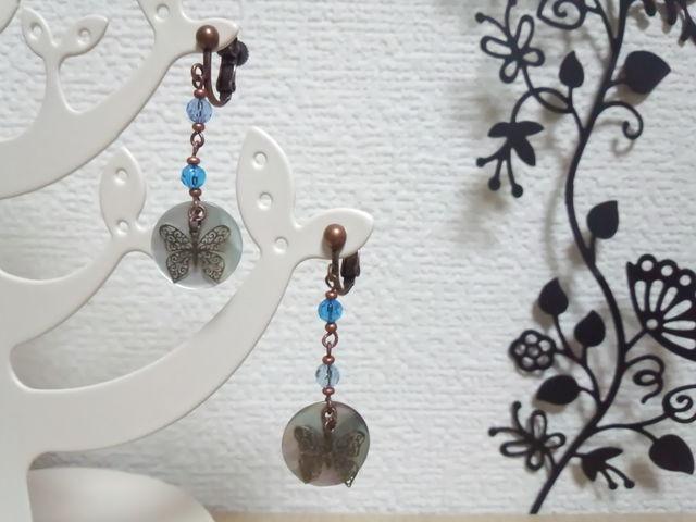 貝と蝶のビーズピアス
