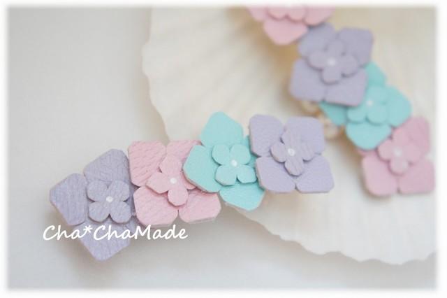 -山羊革- パステルカラーの紫陽花 ヘアピン