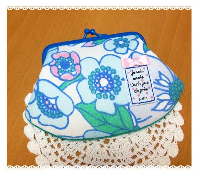 ブルーの涼しげなお花柄*アンティーク生地のがま口