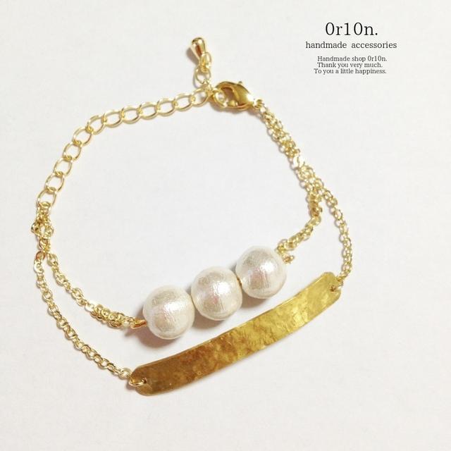 Brass bracelet.