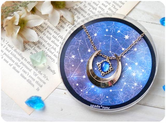 三日月の環