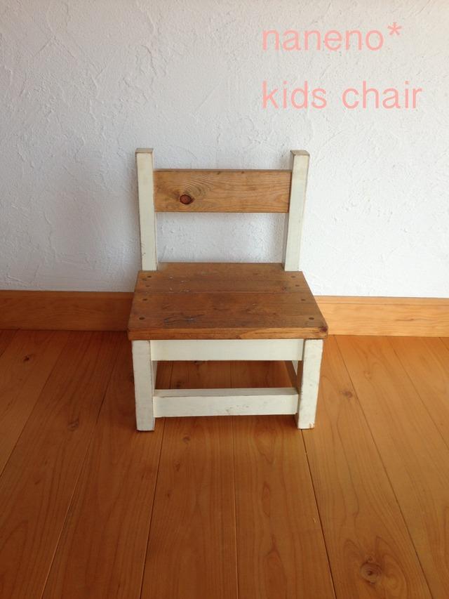 kids★椅子