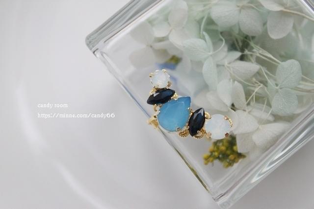 E55 blue earcuff