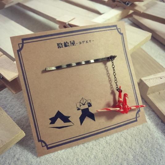 小さな折り鶴が揺れるヘアピン【模様いろいろ有り?】