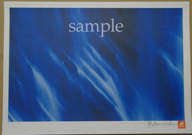プリント 水辺シリーズ 藍の水