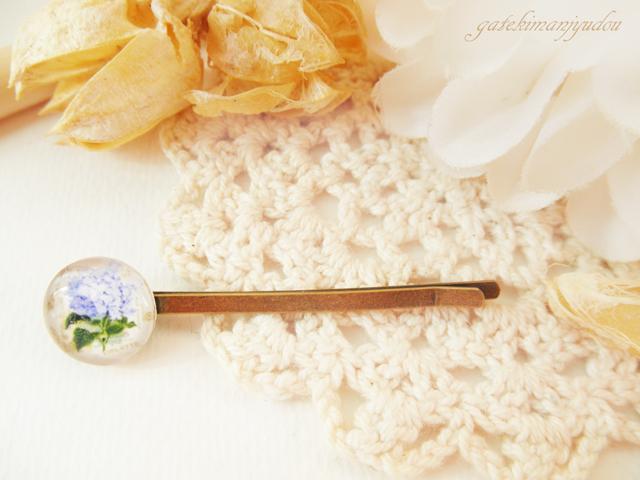 紫陽花のさしピン