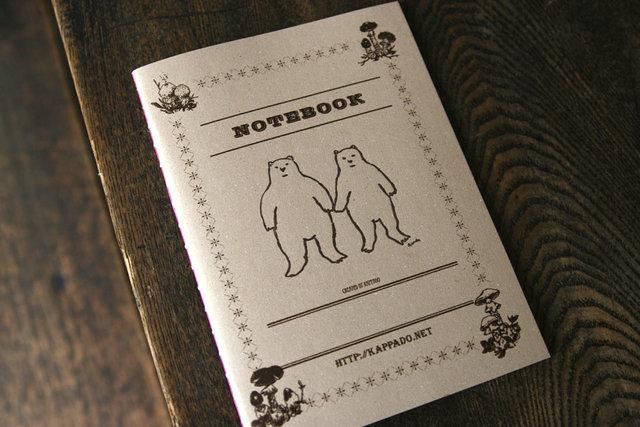 活版印刷ノート シロクマカップル