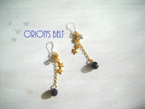 Orion's Belt pierced earrings