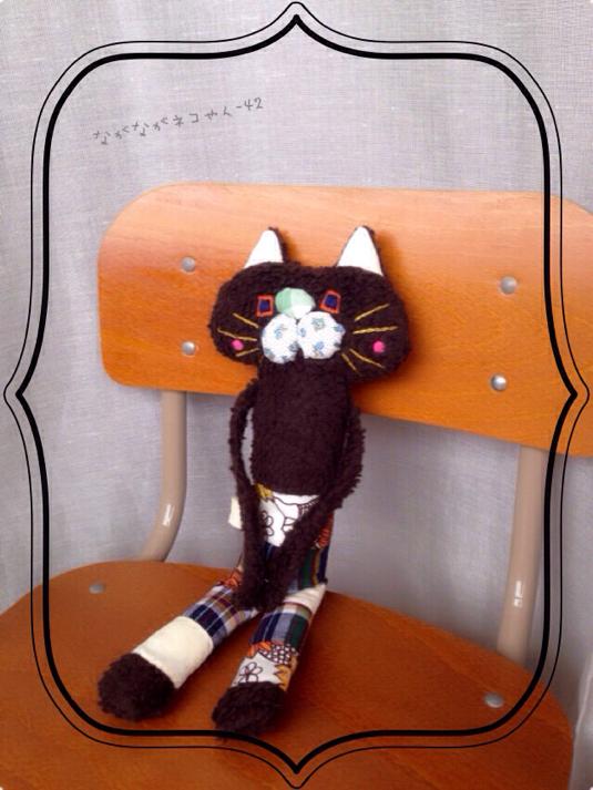 ながながネコやん-42
