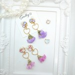スターチス heart☆pierce/earring