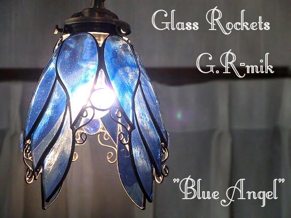 「天使の青いらんぷ」 ステンドグラス 照明 ランプ ペンダント 再販