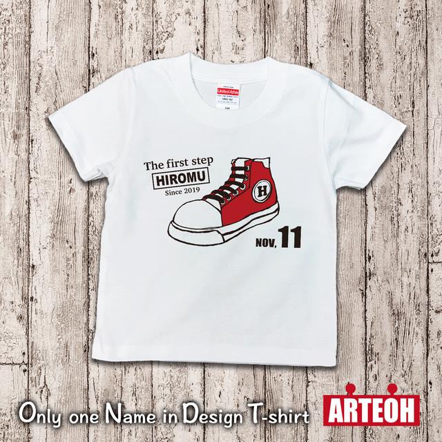 31f2b6803a5f6 名前入り スニーカーTシャツ 白 80~160サイズ ペア 出産祝い プレゼント キッズ ベビー