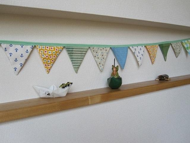 お誕生日や子供部屋に ガーラント グリーン系 ロング