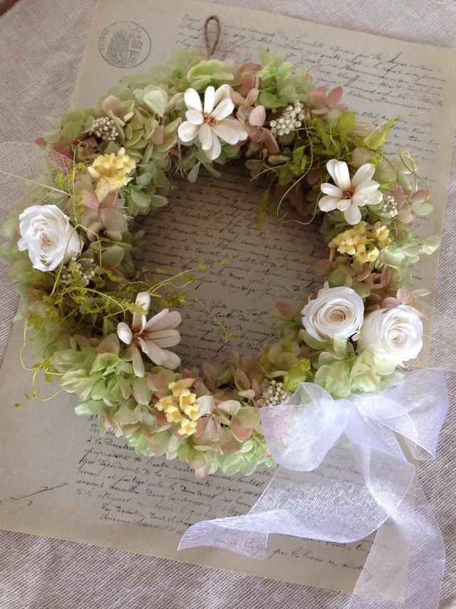 funwari wreath