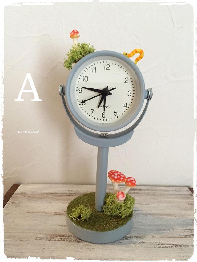 再販☆  ベニテングタケの置き時計