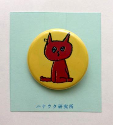 缶バッジ ★赤猫のぬいぐるみ★