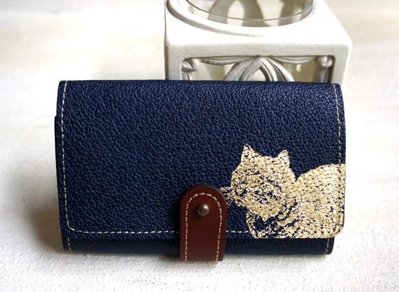 金の猫  革製カードケース(ネイビー)