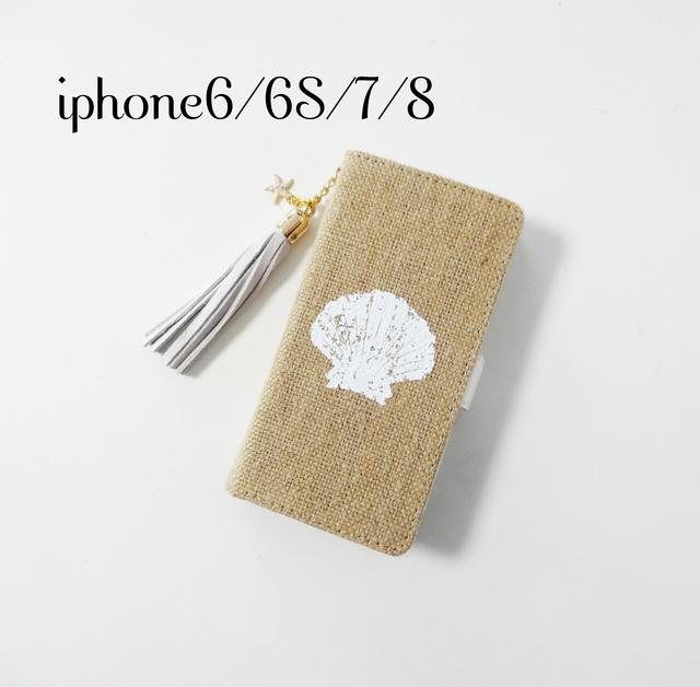 38816acef0 【iphone8/7/6/6S】手帳型ケース♥麻風素材 スエードタッセル ひとでチャーム付き ホワイト 貝殻