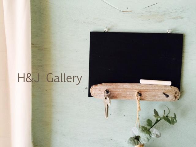 流木フックの黒板