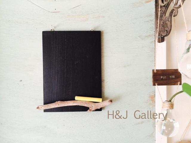 流木の黒板