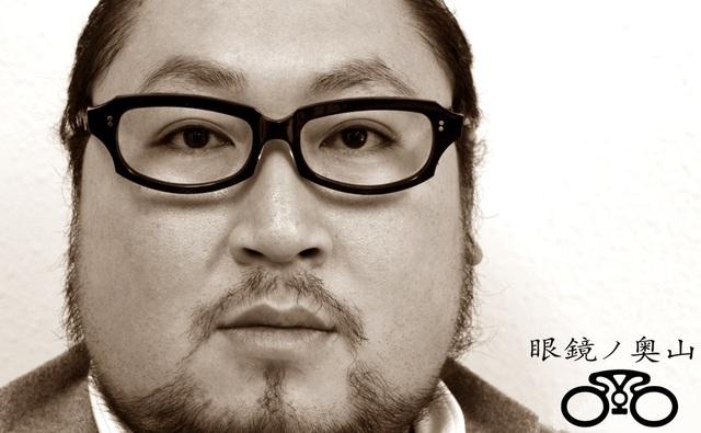 【大きいサイズ眼鏡】セルロイド眼鏡049-BB