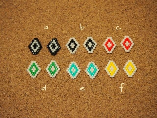 選べる6色☆ダイヤモチーフ ビーズ ...