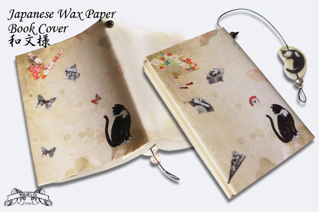 和紙ワックスペーパー ブックカバー 1枚 和文様【蝶・扇】