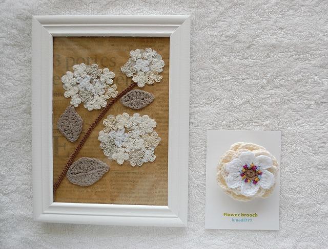【ccaaさまリクエスト品】フラワーフレーム【スノーボール】 & 4枚重ねのお花ブローチセット
