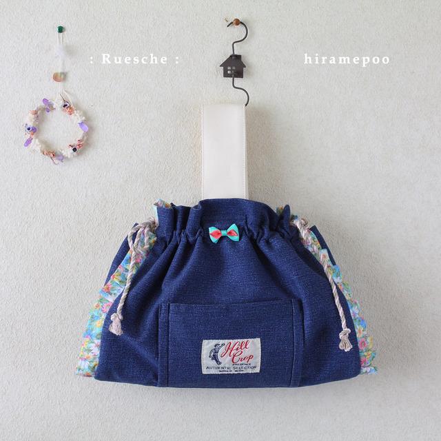 【フリルが可愛い巾着バッグ】 Ruesche・・・ブルー